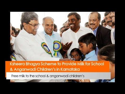 Ksheera Bhagya Scheme to Provide Milk for School & Anganwadi Children's in Karnataka