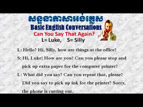 Learn English Khmer, how to speak and reply on the phone