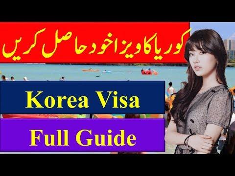 How to Apply South Korea Visa latest visa information.