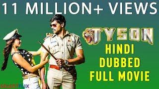 Tyson Ek Police Officer - Hindi Dubbed Full Movie | Vinod Prabhakar, Urmila Gayathri