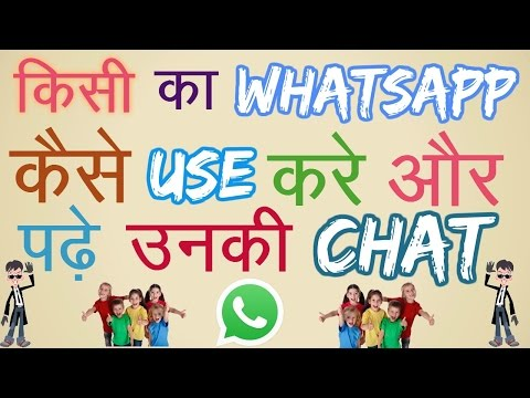 HOW TO READ OR SEE YOUR FRIENDS OR GIRLFRIEND WHATSAPP MESSAGES (EASY)