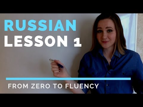 Xxx Mp4 Russian Lessons – Lesson 1 – Tips Goals And Russian Alphabet Russian Language 3gp Sex