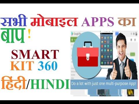 ONE OF THE BEST ANDROID APP OF YEAR 2016  हिंदी/HINDI