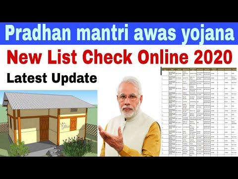 Xxx Mp4 Pradhan Mantri Awaas Yojana New List 2019 20 How To Check Pmay 2020 List 3gp Sex