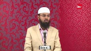 Kya Maa Baap Allah Ki Nafarmani Karne Ka Kahe To Kya Unki Baat Mani Chahiye By Adv. Faiz Syed