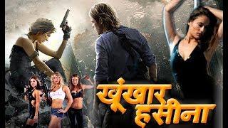 Hindi Dubbed Movies 2019   Khuunkhaar Hasina   Hollywood Hindi Dubbed Movies 2019 Full Movie New
