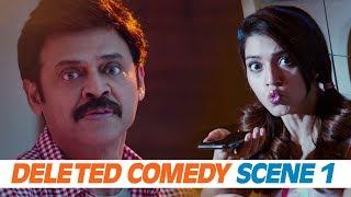 F2 Deleted Comedy Scene 1 - Venkatesh, Tamannah, Mehreen | Anil Ravipudi, Dil Raju