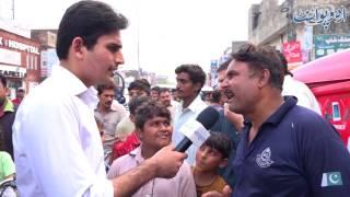 Nawaz Sharif K Na Ahal Hone Par Mithaian Taqseem Aur Nawaz Sharif K Ashiq Shadeed Pareshan.