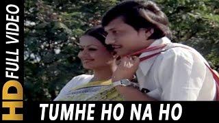 Tumhe Ho Na Ho Mujhko Toh Itna Yakeen Hai | Runa Laila | Gharaonda 1977 Songs