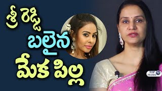 Unknown Facts Of Tollywood Revealed By Actress Apoorva | #PTM