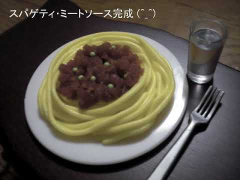 You can eat 🍕 DIY Pizza, spaghetti shaped Candy Kit - popin' cookin' 1 可吃