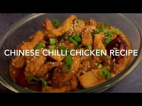 Chinese Chilli Chicken Recipe/ chilli chicken curry/ Chinese food