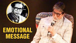 Amitabh Bachchan's Sweet And Emotional Memory Of His Dad Harivansh Rai Bachchan