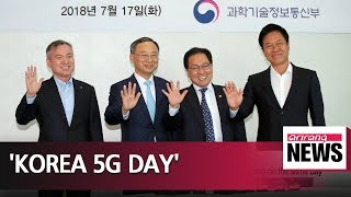 SK Telecom, KT and LG Uplus to commercialize 5G services on the same day