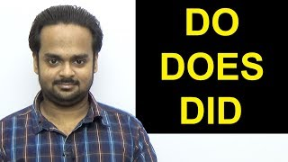 Correct Use of DO / DOES / DID - Basic English Grammar - with Examples, Exercises & Quiz