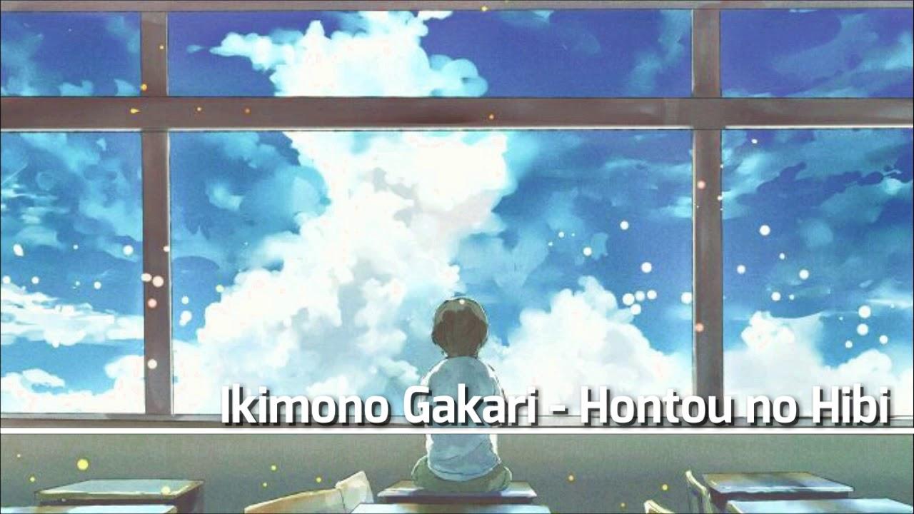Hontouno Hibi - Ikimono-gakari