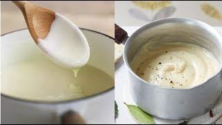 Basic Béchamel White Sauce Recipe صلصة البشاميل باسرع الطرق واقل التكاليف