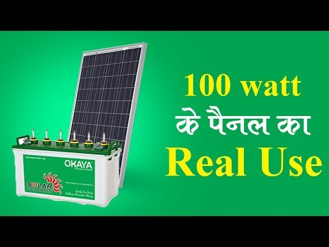 100 Watt Solar Panel - How To Choose Best & Where To Buy Solar Panels in India
