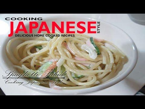 How to make Spaghetti Salad Japanese Style