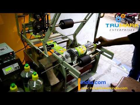 Semi auto Bottle Labeling machine with mrp date printer