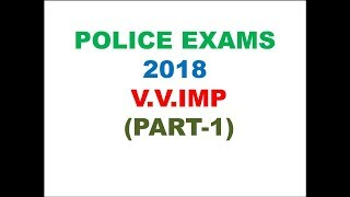 police exam question answers in telugu part 1