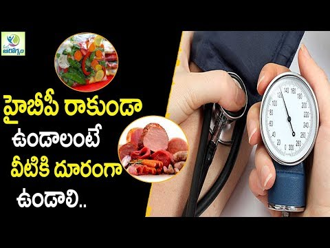 Foods To Avoid For High Blood Pressure Quickly - Health Tips In Telugu || Mana Arogyam