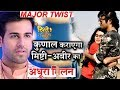 Download YRHPK Big TWIST : Kunal refuses to marry Mishti,confess love for Kuhu MP3,3GP,MP4