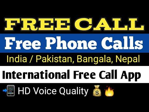 Free Call - Free Phone Calls & Cheap Calls - International Free Call