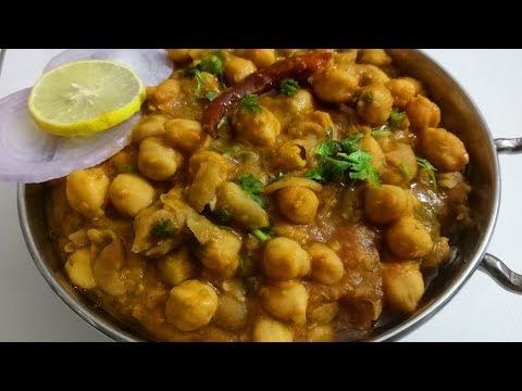 Instant Restaurant Style Chola Masala | One Pot Chola Masala Recipe | Ramadan Special