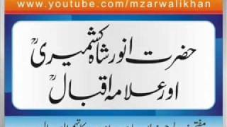 Mufti Zar Wali Khan - Hazrat Anwer Shah Aur Allama Iqbal (2007)