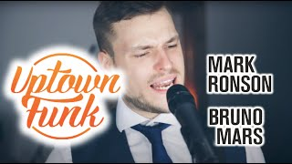 Uptown Funk - Mark Ronson ft. Bruno Mars (The Hot Shots Rock Cover)