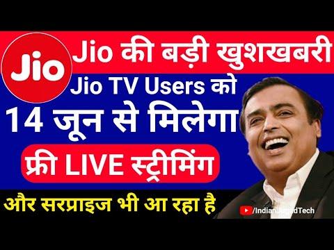 Jio की बड़ी खुशखबरी : Jio TV App Users Get Free Live Streaming of India- Afganistan & FIFA 2018
