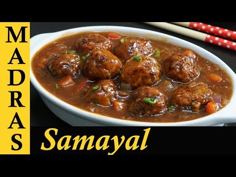 Vegetable Manchurian Recipe in Tamil | Veg Manchurian Gravy Recipe | Mixed Veg Manchurian Recipe