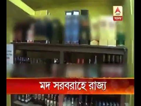 Cash-strapped Bengal govt to enter liquor distribution business Cash-strapped Bengal govt