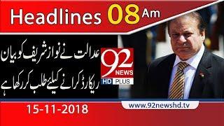 News Headlines   8:00 AM   15 Nov 2018   92NewsHD