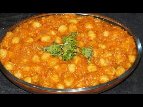 Chole Masala Recipe | How to make Chana Masala Curry | Chole recipe by amma kitchen in telugu