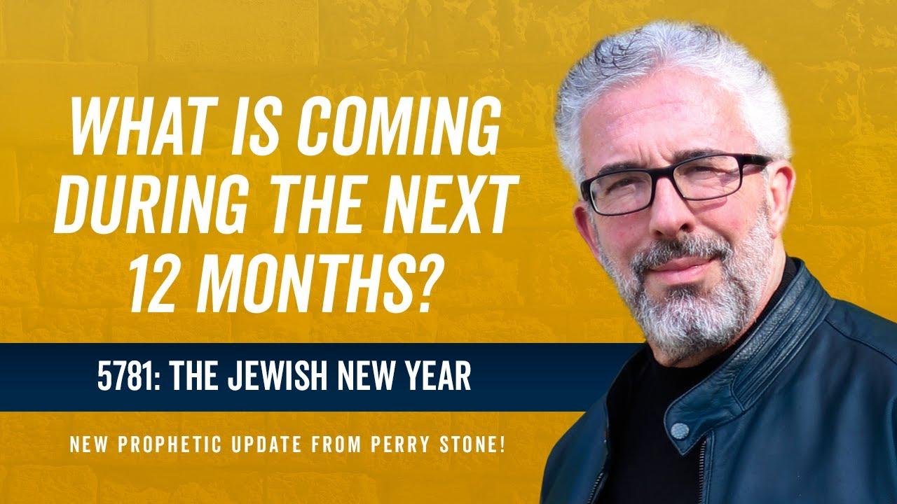 5781: The Jewish New Year