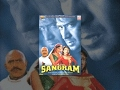 Sangramfull Movieajay Devgan Karishma Kapoor