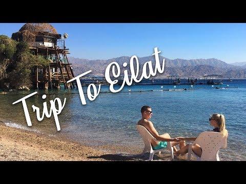 Trip to Eilat, Israel 2017 January - Filmed with Sjcam 5000x elite