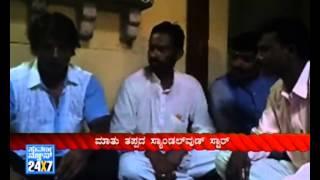 Seg_1 - Jugal Bandhi: Bheema Theeradalli Duniya Vijay - 17 April 12 - Suvarna News