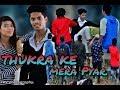 Thukra ke mera pyar Inteqam dekhegi/ Aakash/kajal/ajit/ AV photography