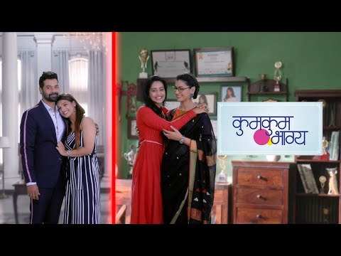 Xxx Mp4 Will Rhea Support Prachi Kumkum Bhagya Maha Episode Exclusice Sneak Peek Watch On ZEE5 3gp Sex