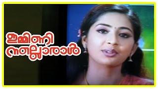 Malayalam Movie | Immini Nalloraal Malayalam Movie | Navya Expresses her Love on TV