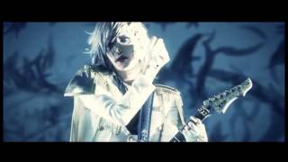 Mejibray - Theatrical Blue Black (The Theatrical Show) LIVE