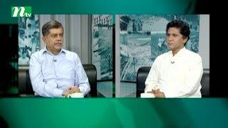 Ei Somoy | Episode 2352 | Talk Show | News & Current Affairs