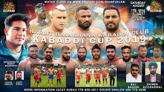 LIVE HARJIT BAJAKHANA KABADDI CUP 2019