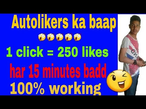 Get 250 likes automaticaly after every 15 minutes||100000% working