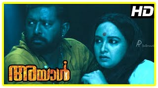 Ayal Movie Scenes | Protestors put house on fire | Lal meets Lena | Iniya
