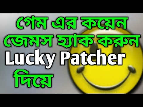 How To Use Lucky Patcher (Crack, Patch, Hack Any App) [non-rooted device] (100% easy tutorial)