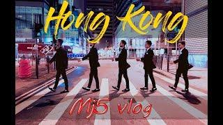 Hong Kong   Vlog   MJ5